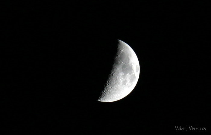 "photo ""The moon."" tags: misc.,"