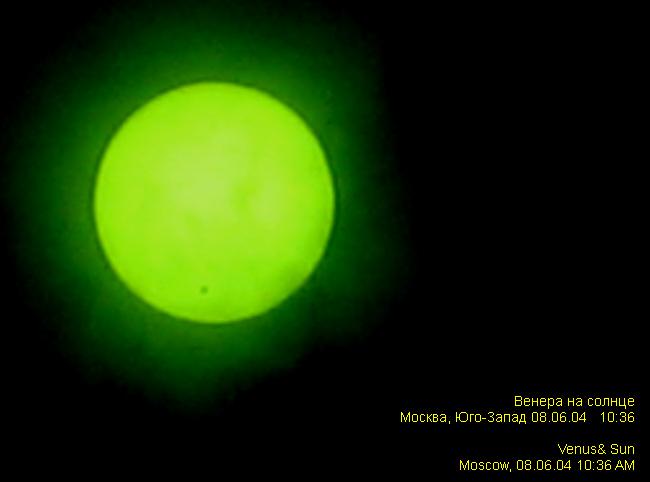 """фото """"Венера на Солнце :)"""" метки: репортаж,"""