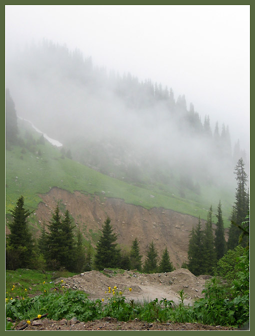 "photo ""Fog in mountains #1"" tags: misc.,"