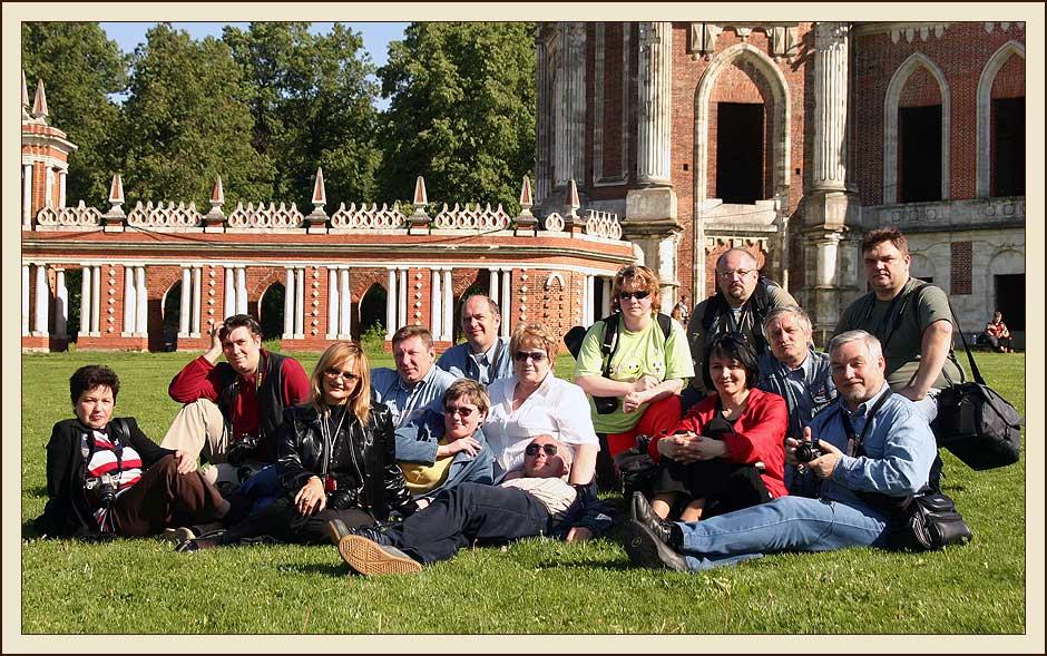"photo ""in park Tsaritsyno"" tags: PF life,"
