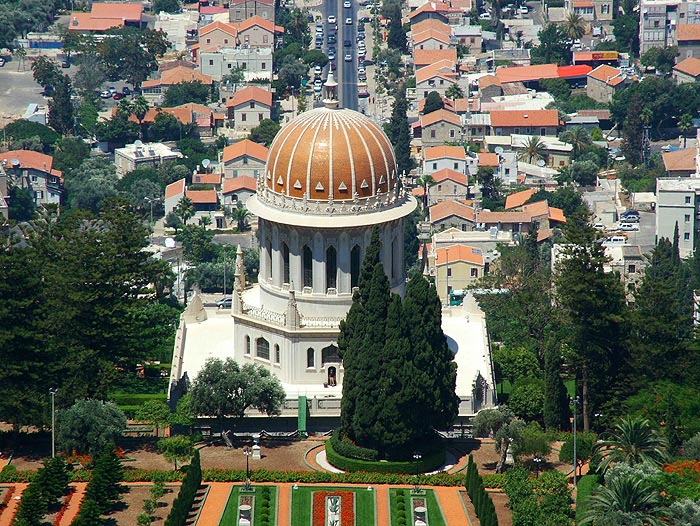 "photo ""Haifa Mosaic"" tags: misc.,"