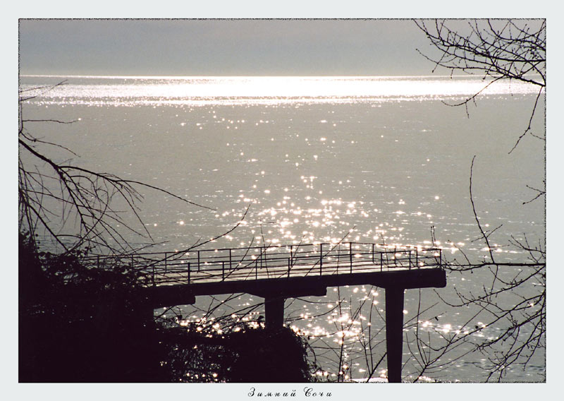 "photo ""Untitled photo"" tags: landscape, water, winter"