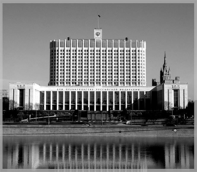 "фото ""Баланс белого"" метки: архитектура, черно-белые, пейзаж,"