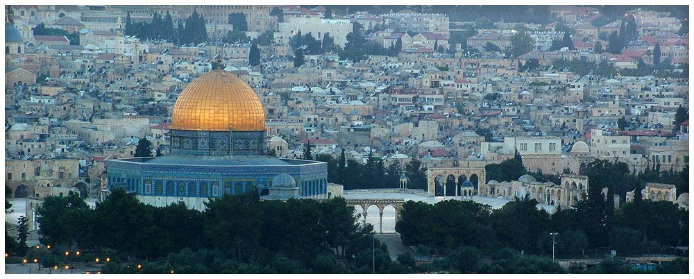 "photo ""Jerusalem Mosaic #2"" tags: travel, Asia"