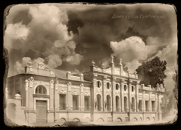 "photo ""The mansion of Mr. Gribushin, entrepreneur"" tags: architecture, landscape,"