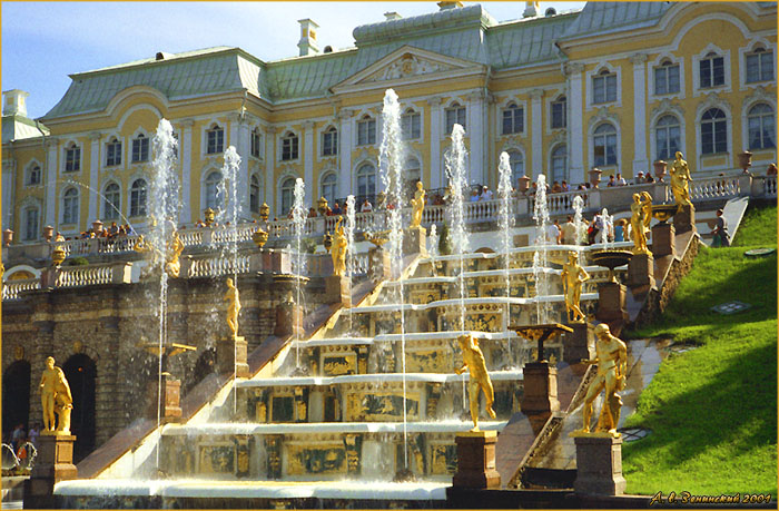 "photo ""Fountains of Peterhof"" tags: architecture, travel, landscape, Europe"