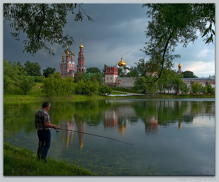 "photo ""To fish or admire? :)"" tags: architecture, landscape, summer"