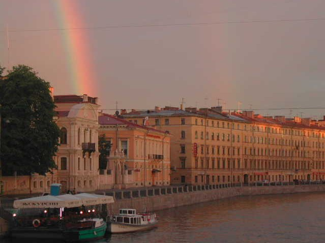 "photo ""Under a rainbow (as is, no PS)"" tags: architecture, landscape,"