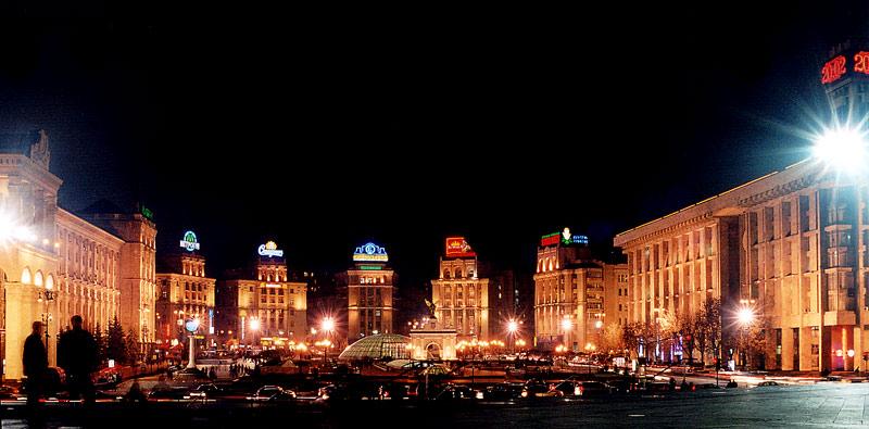 city com киев: