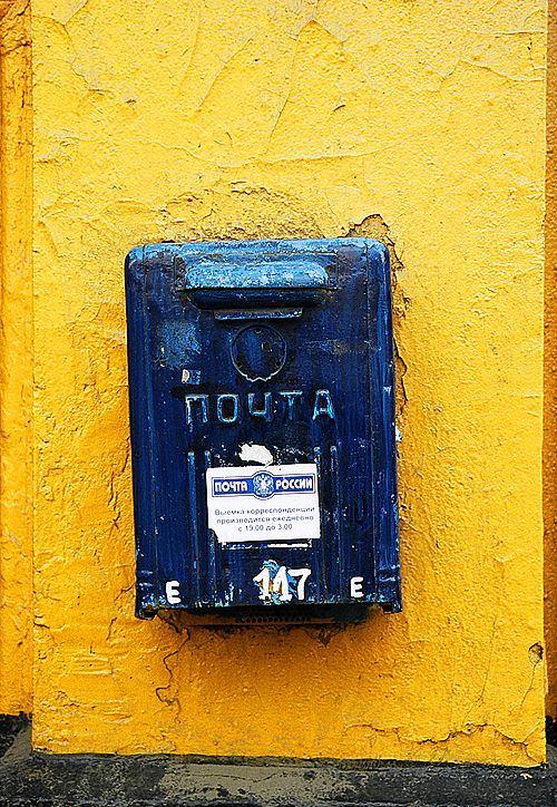 """фото """"Почтовый ящик"""" метки: разное, жанр,"""