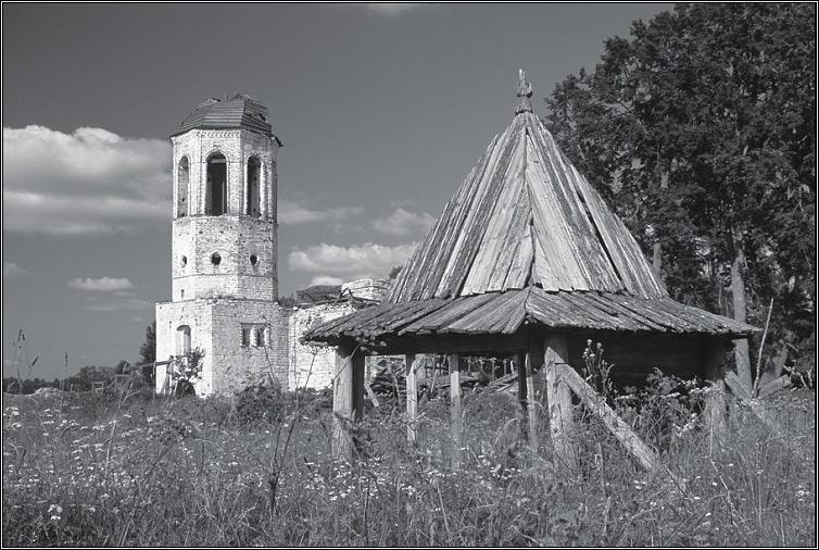 """фото """"Развалины Ошевенского монастыря"""" метки: черно-белые, архитектура, пейзаж,"""