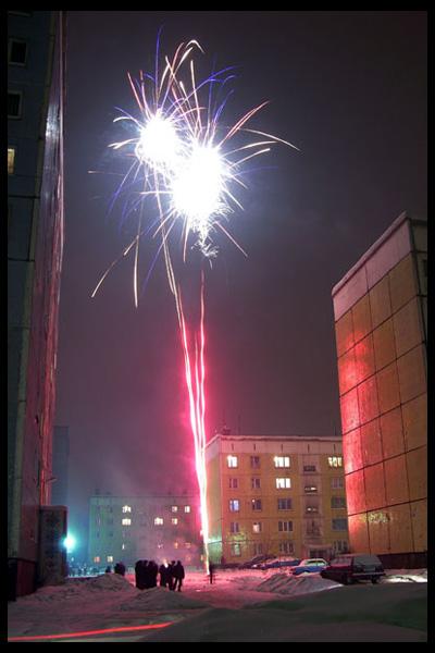 """фото """"Новогодняя ночь"""" метки: разное,"""