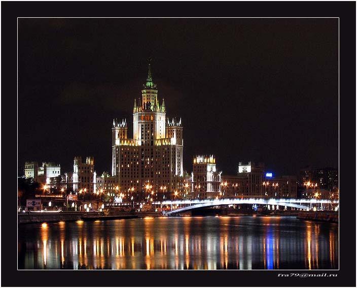 "фото ""Night Москва..."" метки: архитектура, пейзаж,"