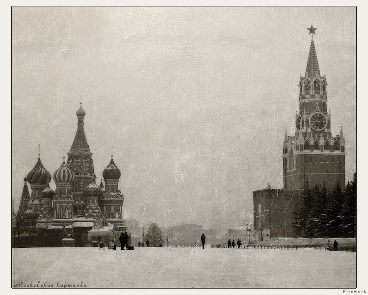 """фото """"Московские картинки"""" метки: архитектура, пейзаж,"""