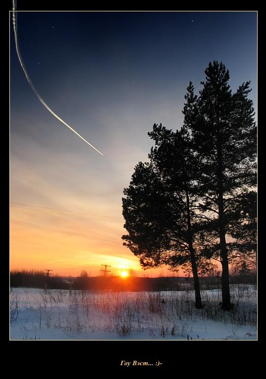 """фото """"Гоу Вэст... :)-"""" метки: пейзаж, закат, зима"""
