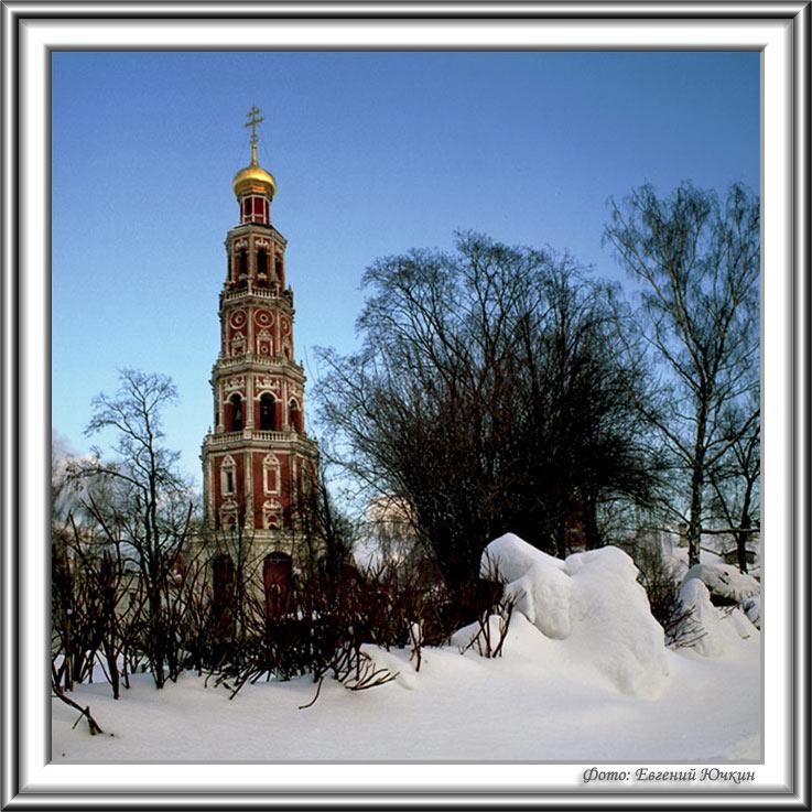 """фото """"Новодевичий монастырь. Колокольня"""" метки: архитектура, пейзаж,"""