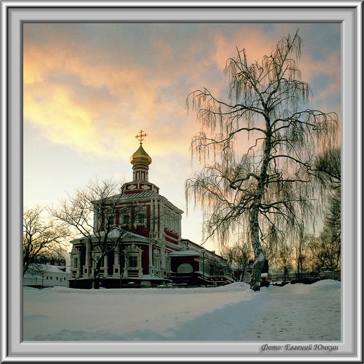 """фото """"Новодевичий монастырь. Успенская церковь"""" метки: архитектура, пейзаж,"""
