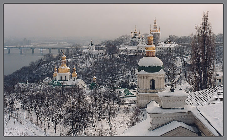 "фото ""Зимний Киев. Лавра"" метки: разное, архитектура, пейзаж,"