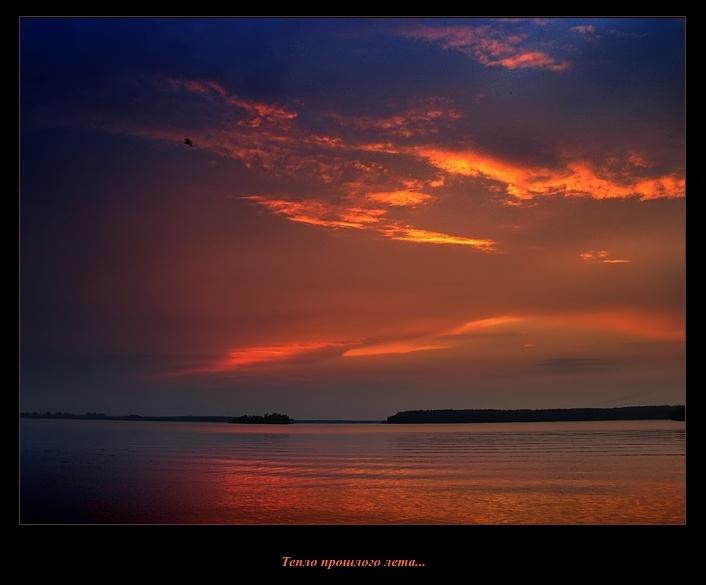 "фото ""Тепло прошлого лета..."" метки: пейзаж, вода, закат"