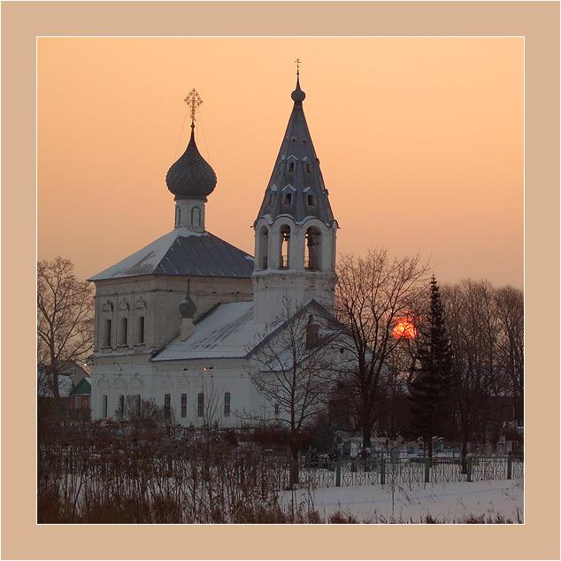 """фото """"Морозное утро."""" метки: природа, пейзаж, закат"""