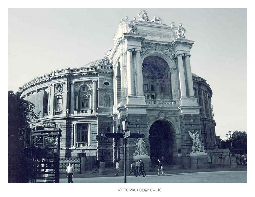Одесский Оперный Театр Реферат