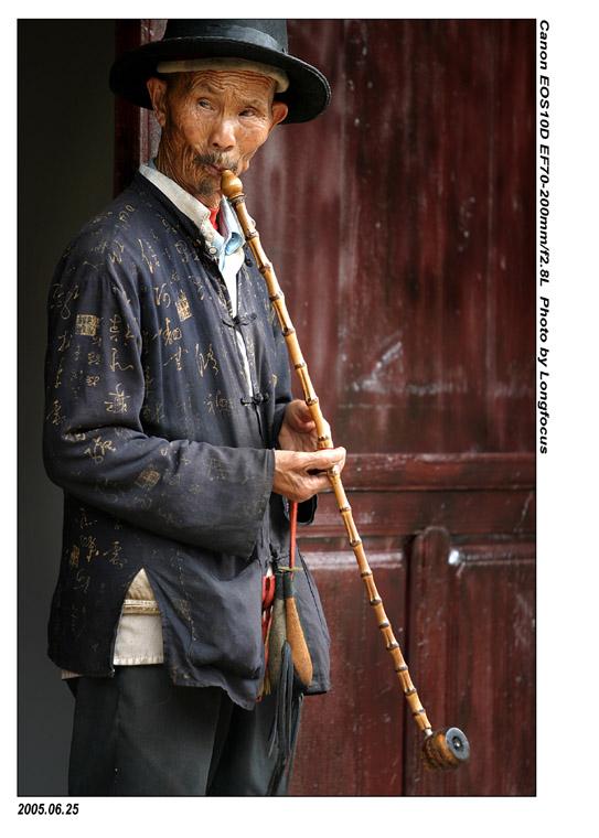 """photo """"Portrait-Naxi Old Man"""" tags: portrait, travel, Asia, man"""
