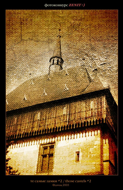 "photo ""those castles #2"" tags: architecture, old-time, landscape,"