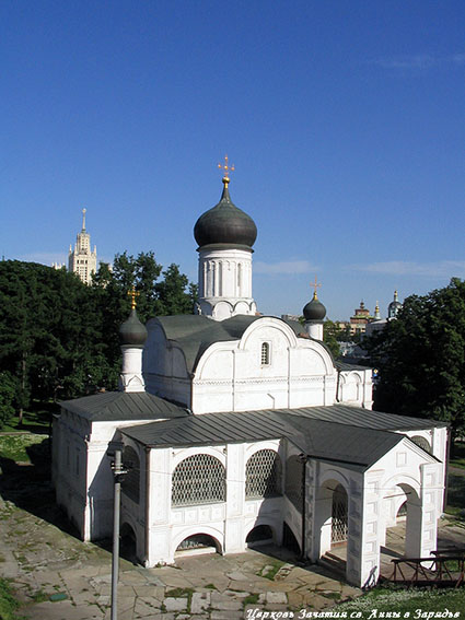 """фото """"Церковь зачатья святой Анны в Зарядье"""" метки: архитектура, пейзаж,"""