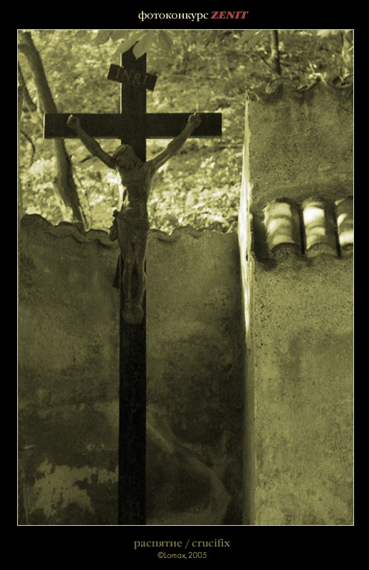 "photo ""crucifix"" tags: misc., old-time,"
