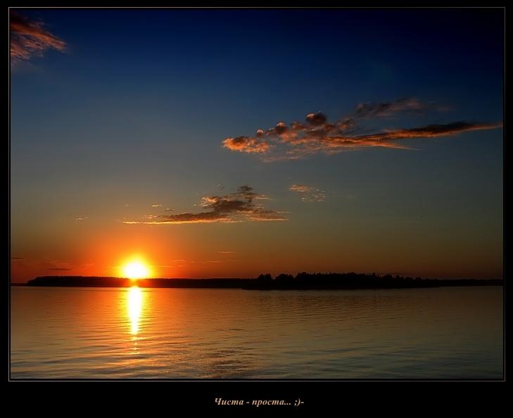 "фото ""Чиста - просто... :)-"" метки: пейзаж, закат, облака"