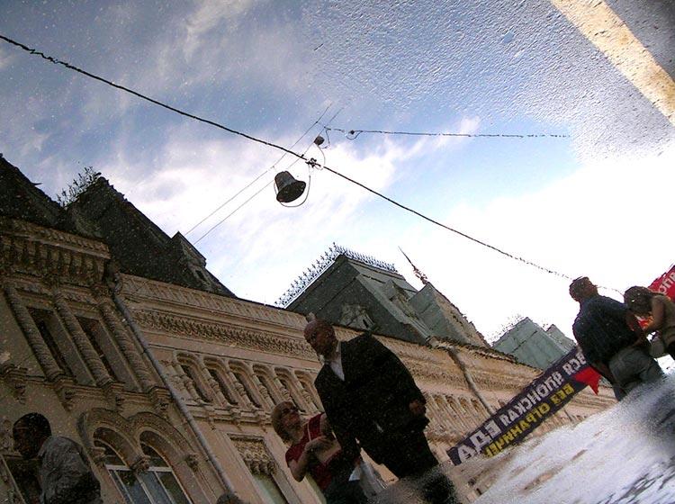 "photo ""Reflection"" tags: architecture, landscape,"