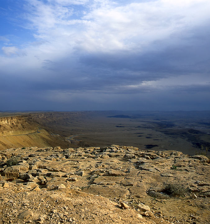 "photo ""Mahtesh Ramon"" tags: travel, landscape, Asia"