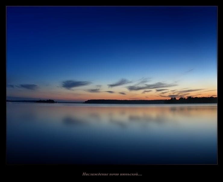 "photo ""Night light :)-"" tags: landscape, night, sunset"