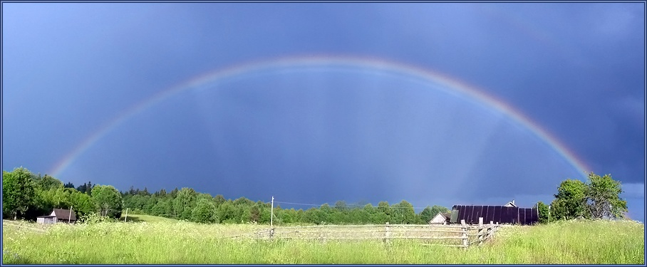 "photo ""Rainbow. (Under a dome)"" tags: landscape, summer"