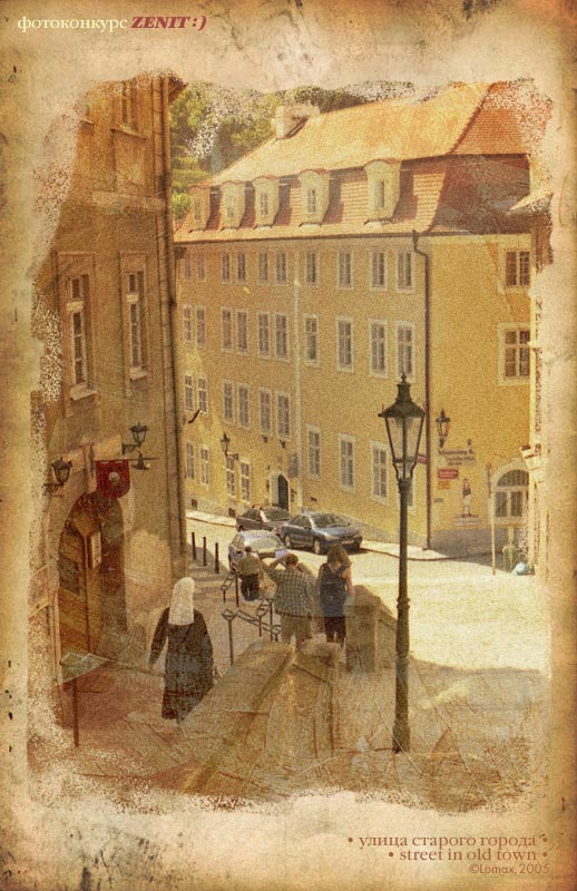 "photo ""street_in_old_town"" tags: old-time, architecture, landscape,"