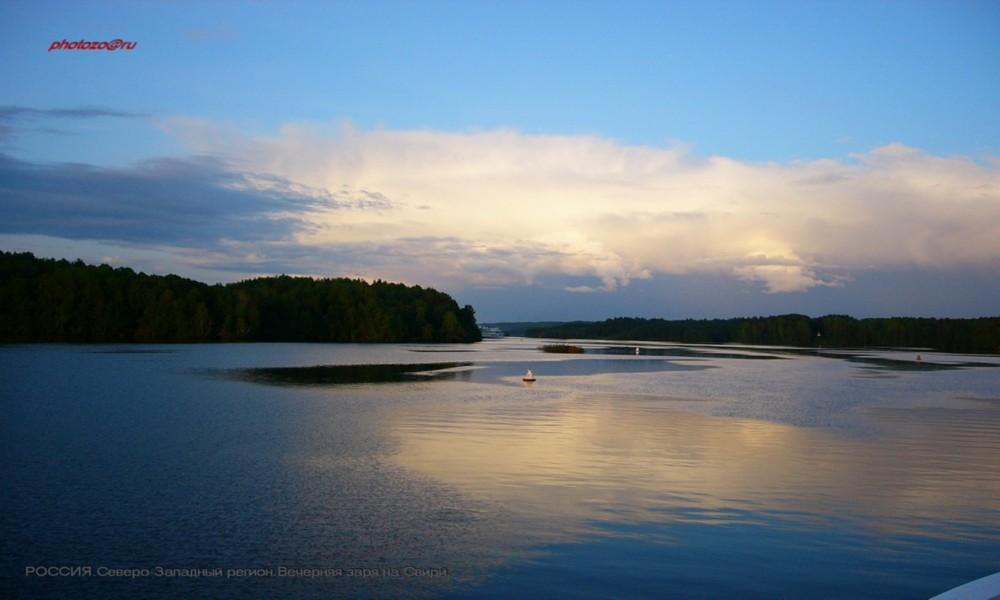 "photo ""Expectation"" tags: nature, landscape, sunset"