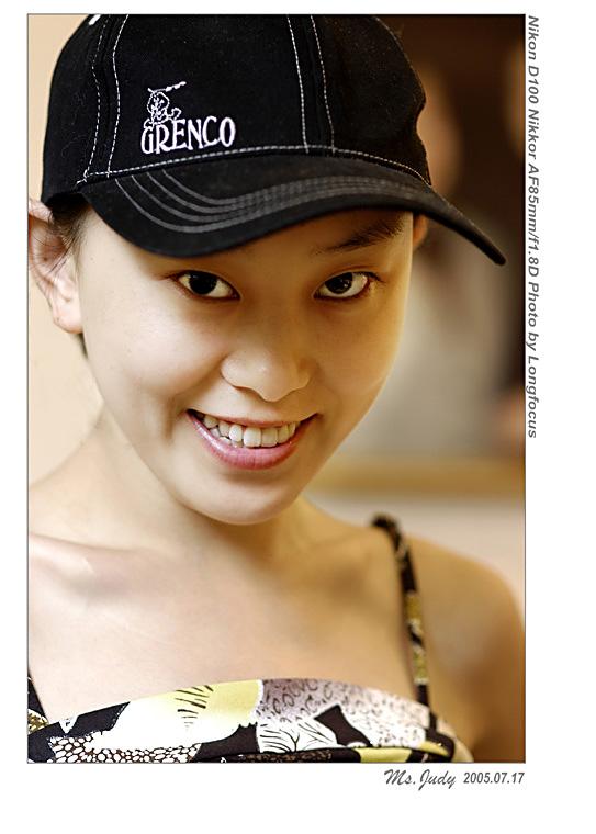 "photo ""Judy"" tags: portrait, travel, Asia, woman"