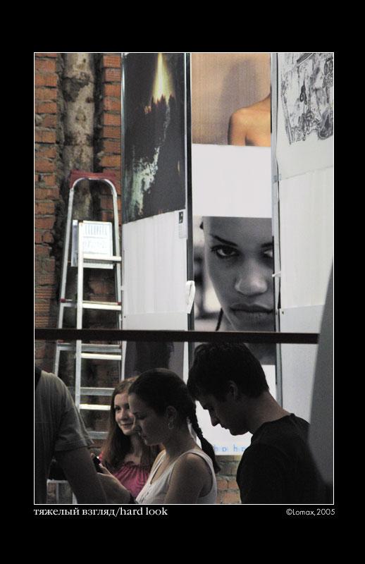 "photo ""hard look"" tags: genre, portrait,"