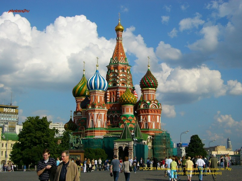 "photo ""Moscow-4"" tags: misc., architecture, landscape,"