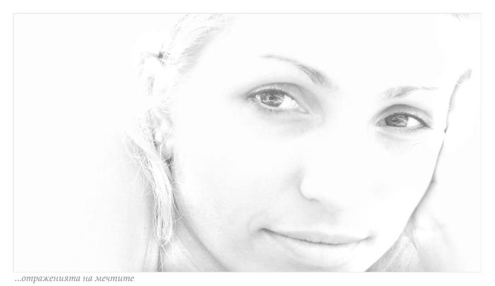 "photo ""отражение мечтьи"" tags: portrait, woman"