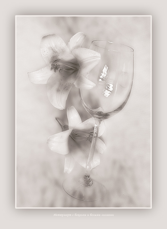 "photo ""Still-life with a glass and white lilies..."" tags: still life, nature, flowers"