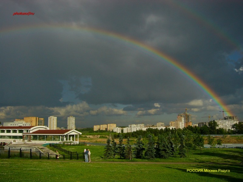 "photo ""Moscow - 5"" tags: nature, landscape,"