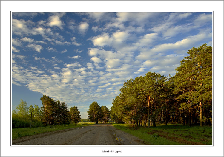 "photo ""Matutinal Prospect"" tags: landscape, clouds, summer"