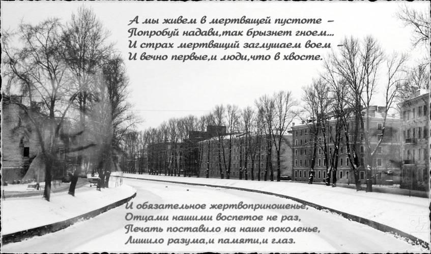 нажатии черно белая фотография стихи качестве