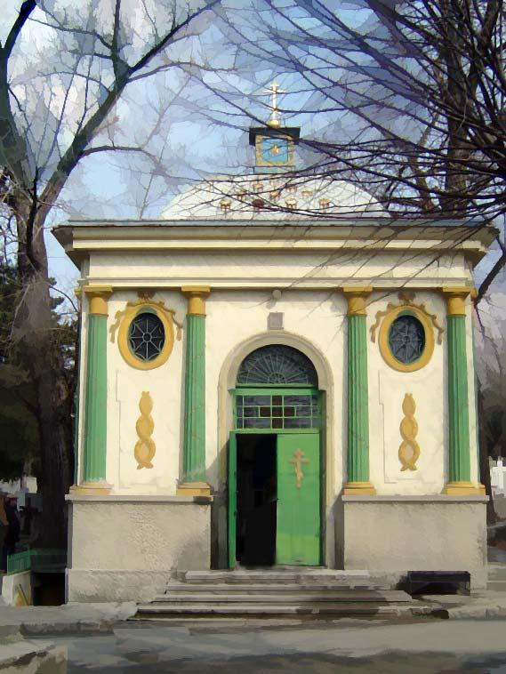 """photo """"Iverska Chapel"""" tags: ,"""