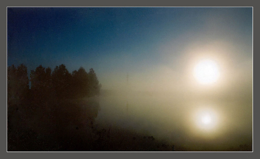 "photo ""Fog. Lake. The sun"" tags: ,"