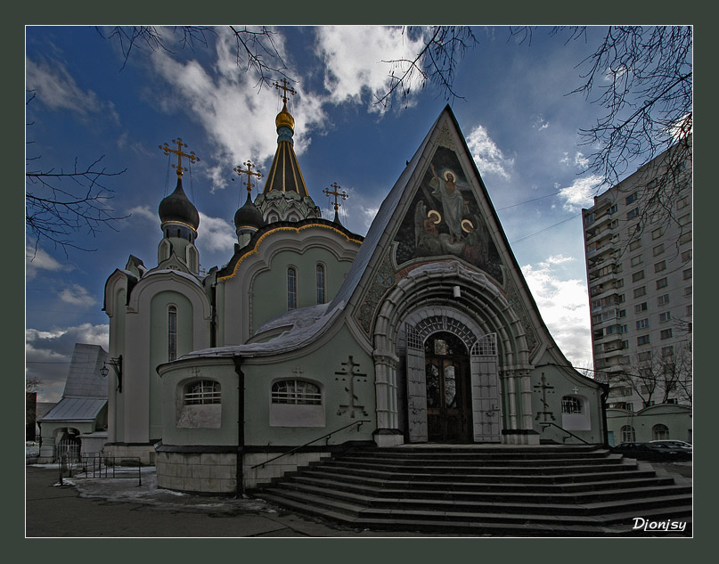 "photo ""The Resurrection Сhurch"" tags: architecture, landscape,"