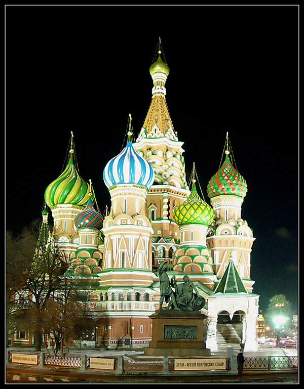 "photo ""Pokrovskiy cathedral"" tags: landscape, night"