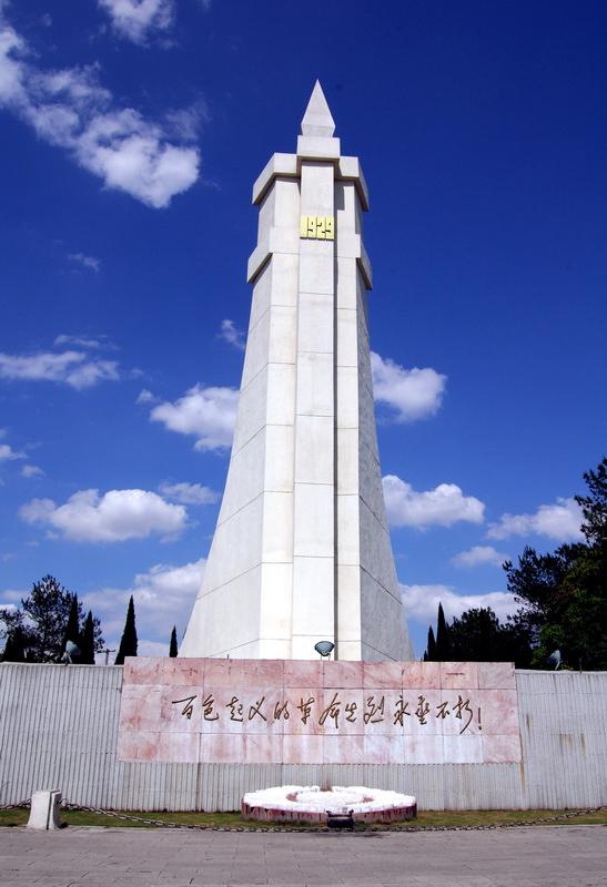 "photo ""BAISE uprise cenotaph"" tags: travel, architecture, landscape, Asia"