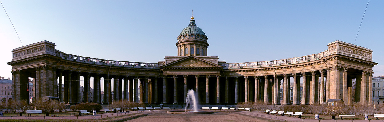 "photo ""***"" tags: architecture, panoramic, landscape,"